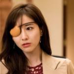 田中みな実(姫野礼香)の眼帯のブランドはオリジナル?!どこに売ってるの?!値段も調査!