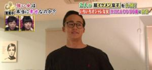 RIKACO 次男 モデル