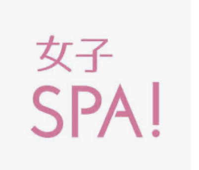 荒井健治執筆の女子SPA!
