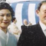 【画像】菅官房長官の嫁(菅真理子)は安田成美似で昭和の女ってホント?馴れ初めも調査しました!