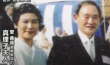 菅官房長官の嫁(菅真理子)は安田成美似で昭和の女ってホント?馴れ初めも調査しました!