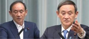 菅官房長官の増毛&ハゲ疑惑