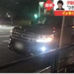 伊藤健太郎の車種はトヨタのランドクルーザー!?