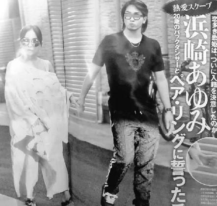 浜崎あゆみがシングルマザーなのは経済的な理由?荒木駿平と結婚しないのは子供が欲しいだけ?!