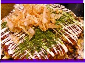 大阪お好み焼きオモニ本店のお店の場所はどこ?メニューや料金も調査しました。セブンルール