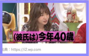 野呂佳代の婚約相手は40代で小沢仁志似?!職業や年収も調査!