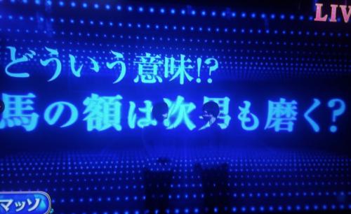 【THE W】Aマッソの敗退に納得いかない声?!斬新でおもしろいネタと評判!