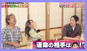 戸田恵梨香に離婚の危機?!星ひとみはムロツヨシを猛プッシュしていた!