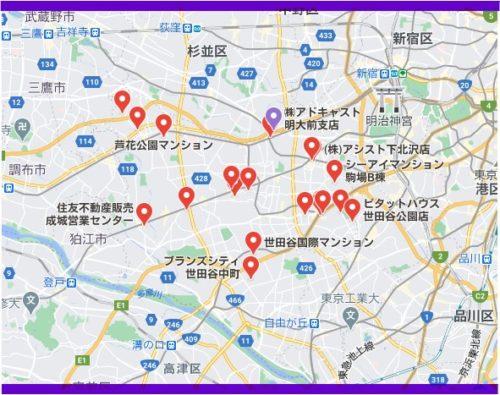 小澤廉の同棲していたマンションは世田谷3LDK?平均家賃が25万円マンション!