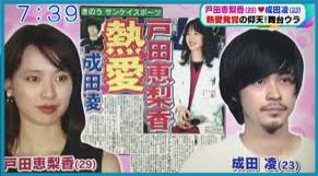 戸田恵梨香と松坂桃李はできちゃった婚じゃない?!スピード婚の可能性も調査!