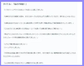 マリウス葉の母の燁明の削除されたブログの内容は?!緊急搬送も調査!