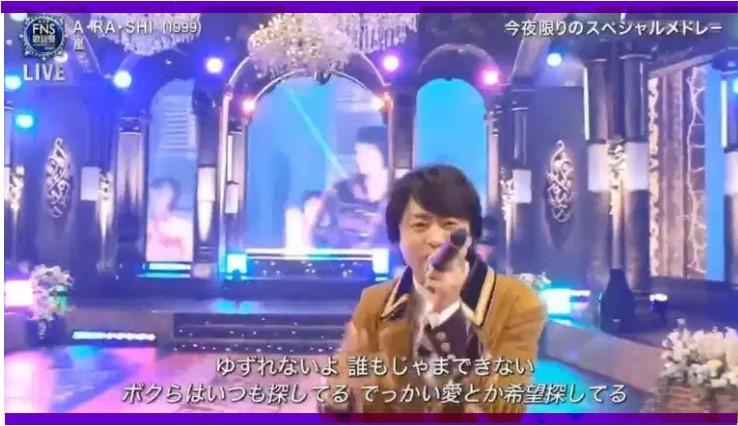 【FNS歌謡祭2020】嵐メドレー動画まとめ!翔くんのマイクの持ち方にファン歓喜!