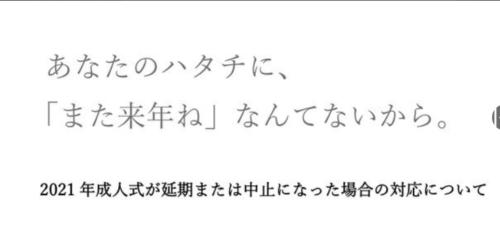 京都きもの友禅の対応がすごい?!振袖無料は広告などの経営戦略との声!