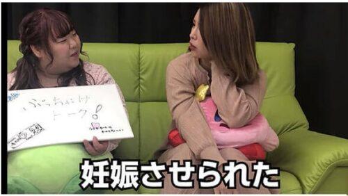 坂口杏里がまた中絶していた?!インスタストーリーで暴露!