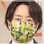 櫻井翔が二宮和也からプレゼントされた迷彩マスクはどれ?!「ニノらしい」とファンはほっこり!