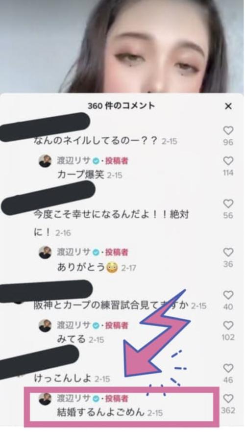 【広島】小園海斗の結婚相手は渡辺リサ?!バツイチ子持ちの噂を調査!