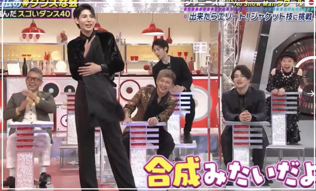 【ダンスな会】ラウールのジャケットプレイが最高!足が長すぎでヤバい!