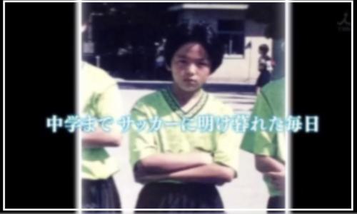中村倫也サッカークラブチームに所属している?!プロ級に上手いとオーバーヘッドとリフティングがモニタリングで話題!