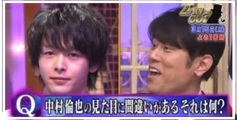 【しゃべくり】中村倫也の片耳がデカイ理由は?!番組のクイズ企画だった!