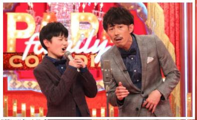 大村朋宏の息子(晴空)の小学校や中学校はどこ?!歌や漫才が上手すぎてヤバいとの評判!