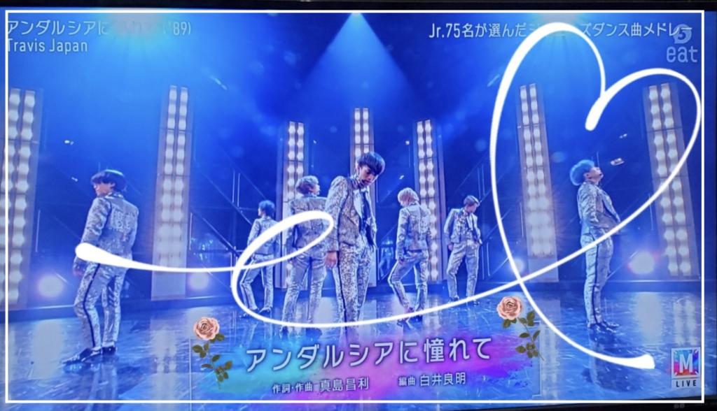 【動画】トラジャ吉澤閑也がアンダルシアのジャケットダンス失敗?!何事もなかったように続けててバレてない!