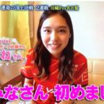 【画像】ガッツポーズお姉さん(ねちゃん)って誰?!本人Twitter反応して可愛すぎる!