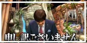 出川哲朗がイッテQ降板で消える決定?!出演シーンカットで呪いの番組と比喩される!