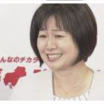 宮口治子の経歴や学歴などのプロフィールは?!政治家は一期だけしかしないって本当なのか!