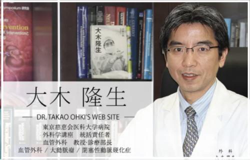 大木隆生の「朝まで生テレビ」でザッツライフ発言が大炎上!勤めている病院はどこなのか調査!