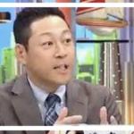 須藤早貴と東野幸治の関係はドン・ファン野崎幸助の自伝が関係!ワイドナショーで東野がコメントするのか!