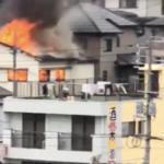 【火事】広島市西区新庄町付近で火災!火事の原因や場所は?現在の被害状況まとめ!