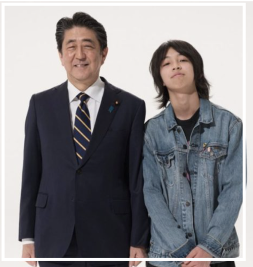 YOSHI(アーティスト)は生意気で有名?親の七光りでフォロワー4万人超えた真相は!