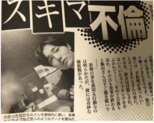 ピプマイ声優の駒田航の不倫相手の顔画像は?身体をベタベタ触るとかキモすぎる!