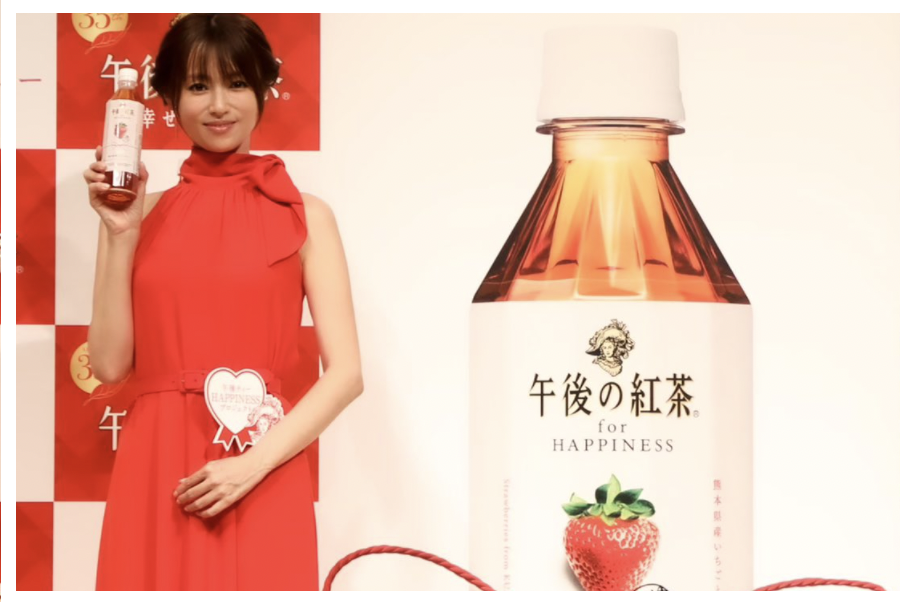 深田恭子の午後の紅茶イベントで声がおかしいし呂律が回ってない?ネット民「やっぱりそうだったか」