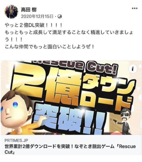Kiii高田樹社長のwiki経歴や顔画像を調査!信頼ある社長の突然の解雇の理由が乗っ取り!