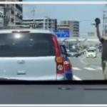 【動画】軽であおり運転しサイドミラーを取った男性は誰?場所は大阪の高槻市城北町で起こった!