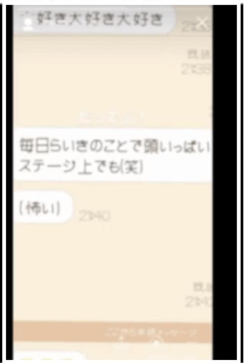 【顔画像】AKB千葉恵里の彼氏はらいきで確定?フルネームや中学校もバレてしまった!