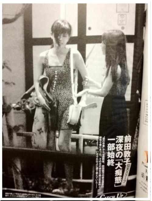 前田敦子と佐藤健の「やった」は嘘?タイプは大島優子で振られていた!
