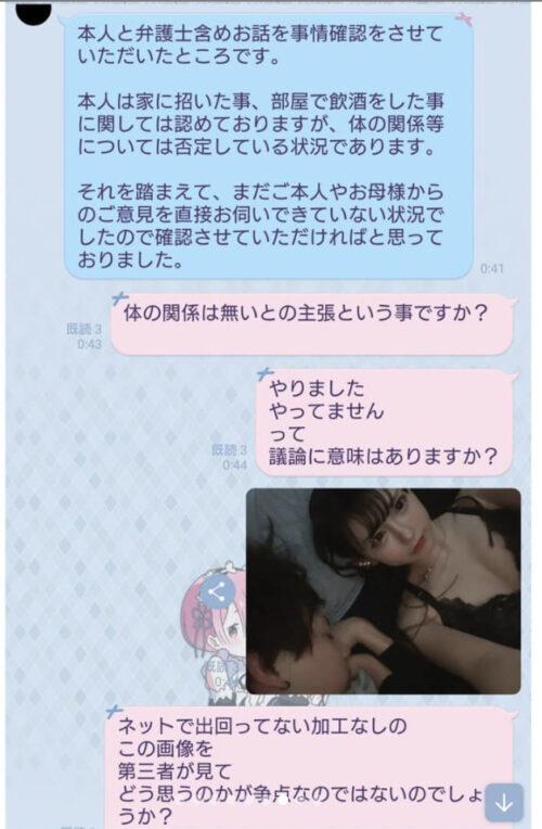 こはくぶちょーの母親の店は名古屋の「錦スナック」?インスタや顔画像も調査!