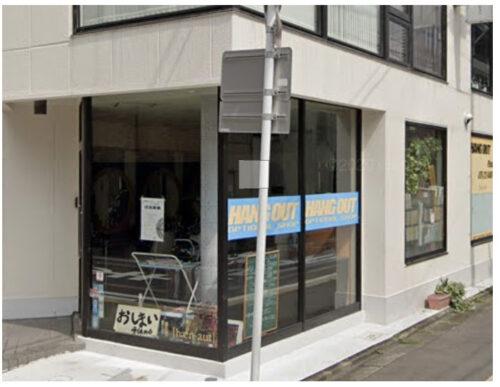 中村輪夢の父親のBMX店は京都市!姉や母などの家族構成も調査!