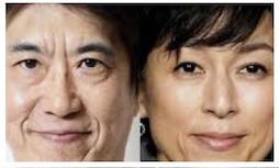 鈴木保奈美と石橋貴明の本当の離婚理由がヤバすぎる!ネット民「やっぱり仕事を始めたのはその為か」!