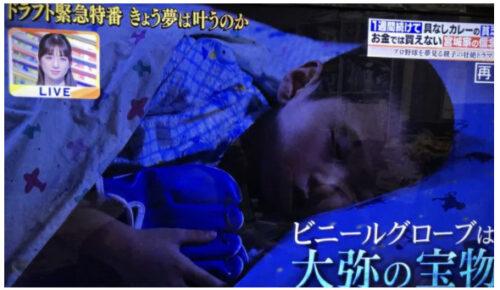 【顔画像】宮城大弥の貧乏は交通事故が原因?兄弟8人でお湯カレーや水道止まったエピソードが泣ける!
