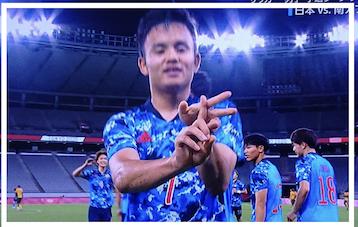 久保建英のハンドサインKの意味は彼女ではなく山田慶太だった!ゴールパフォーマンスに注目が集まる!