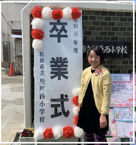 西矢椛(スケボー)の出身は大阪!中学や彼氏などのプロフィール全網羅!