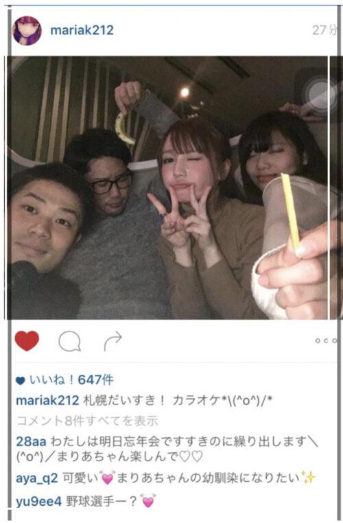 中島卓也の嫁が綺麗で子供が可愛い?馴れ初めは同窓会の可能性が浮上!