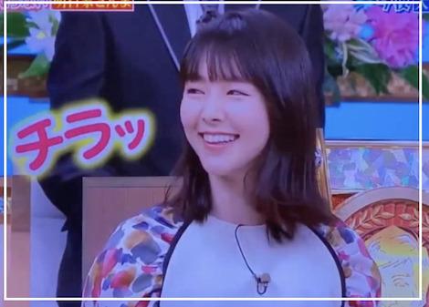 眞栄田郷敦の彼女の共通点は〇〇の4人の歴代彼女とは?好きなタイプはダヒョンや吉岡里帆との噂も