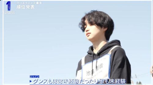 BE:FIRSTジュノンは韓国グループ「バミューダ」メンバーだった!辞めた理由と解散の原因を調査!