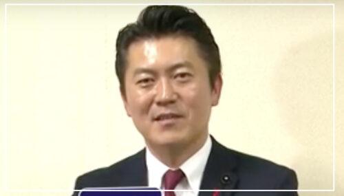林幹雄の息子の幹人の顔画像や経歴は?嫁や子供の情報も調査!