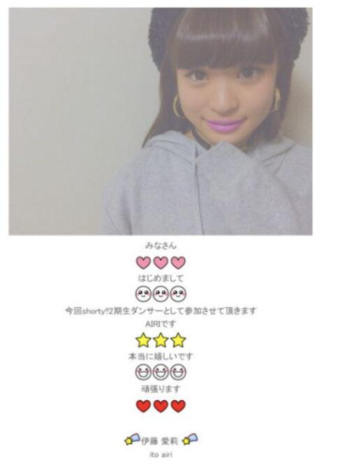 BE:FIRST(ビーファースト)ソウタは彼女AIRIと破局?伊藤愛梨や平手友梨奈との匂わせ画像が次々削除されている!!