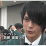 眞栄田郷敦の高校は岡山でサックス奏者になるため!大学は受験失敗で俳優の道へ!
